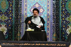 آية الله خاتمي: التصريحات الامريكية البالية جعلت الشعب الايراني اكثر عزما