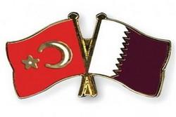 پرچم قطر و ترکیه