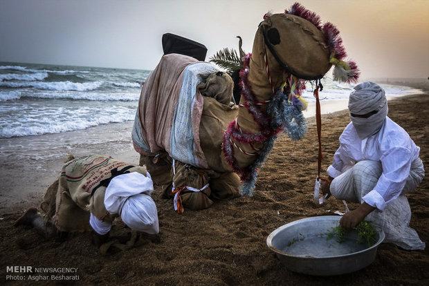 آیین کهن نوروز صیاد