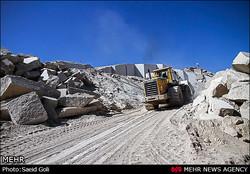 Batı Azerbaycan Eyaletinde 3 milyon ton madeni madde istihraç edildi