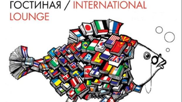MIBF 2015 hosts Iran as guest of honor