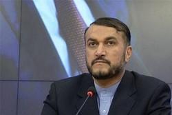 حسین امیرعبداللهیان، معاون وزیر امور خارجه
