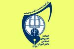 مسئول اتحادیه انجمن اسلامی دانش آموزان فارس معرفی شد