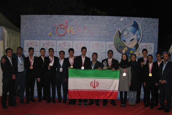 IOAA crowns Iran as 2015 world champion