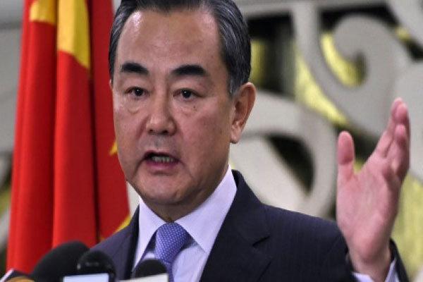Çin'den İran'a taziye mesajı