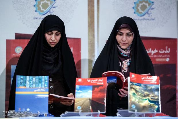 هشتاد و دومین دوره دانش افزایی زبان فارسی