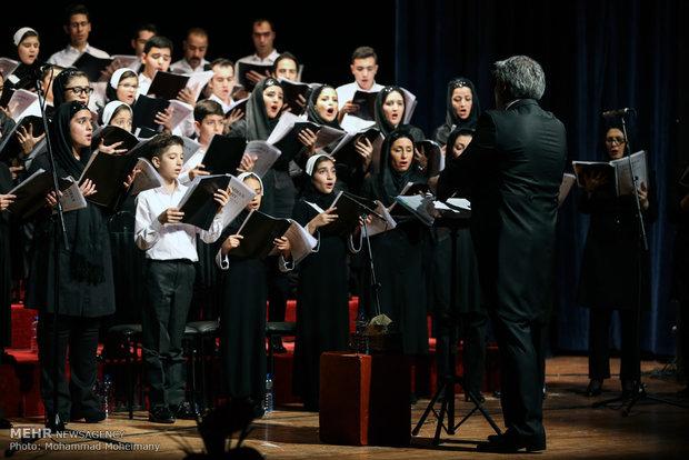 Namira choir performance
