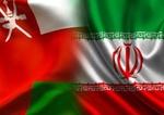ایران و عمان تفاهم نامه قضایی منعقد کردند