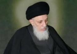 آیت الله سعید حکیم