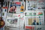 نگرانی از ابهامات توقف انتشار مطبوعات/تهدیدی که میتواند فرصت شود