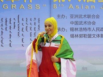 Kiani clinched gold in women's changquan