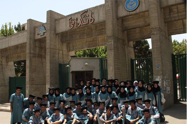 Tehran Univ. Tech. faculties rank 56 in World