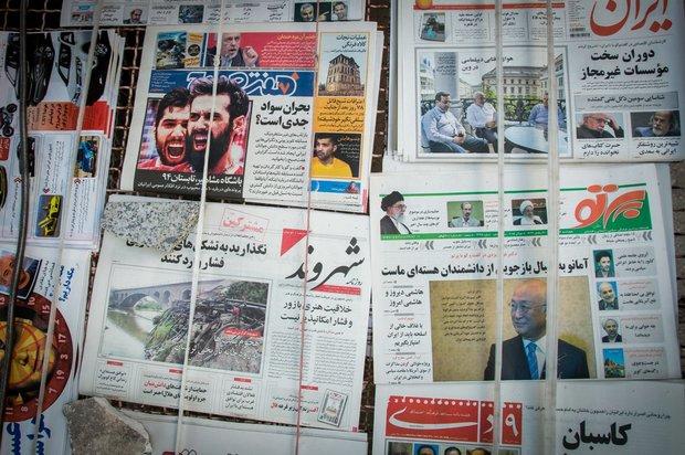 در خدمت و خیانت روزنامهها/ حال و روز روزنامههای بیادبیات امروز