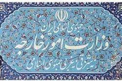 Iran summons Saudi chargé d'affaires on Nimr's execution