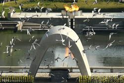 بزرگداشت هفتادمین سالگرد بمباران هیروشیما