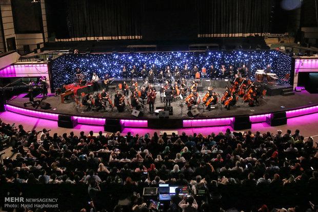 Kimiai sinema commemorated musically