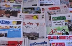 جشنواره مطبوعات یزد به صورت تمام الکترونیک برگزار می شود