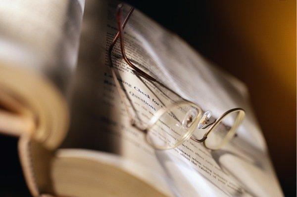 اعداد المقالات العلمية الايرانية الموثقة تتضاعف 18 مرة