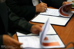 امضای تفاهم نامه بین قوه قضاییه و دارالقرآن