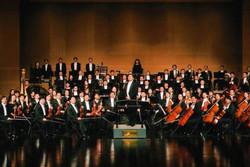 ارکستر فیلارمونیک چین