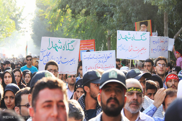 Public funeral of 38 martyred divers in Isfahan