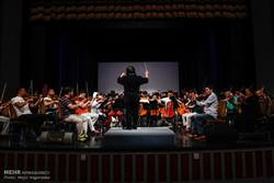تمرین مشترک ارکستر فلارمونیک چین و ایران