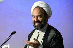 دهمین نمایشگاه کتاب استان مرکزی در شهر اراک برگزار می شود