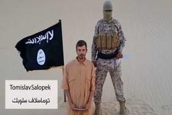 «داعش» يعدم الرهينة الكرواتي في مصر