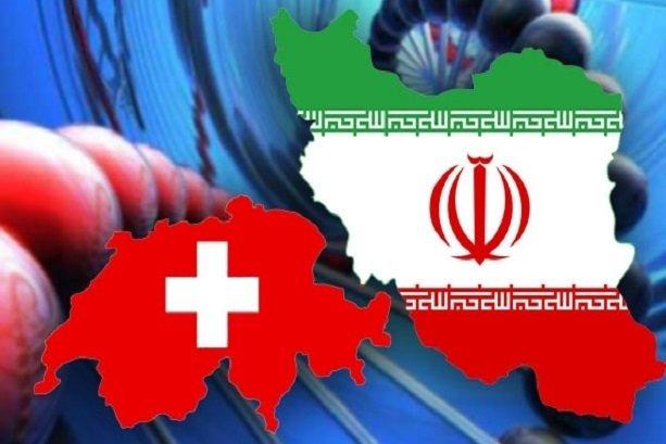 İsviçre, İran'a karşı yaptırımları kaldırdı
