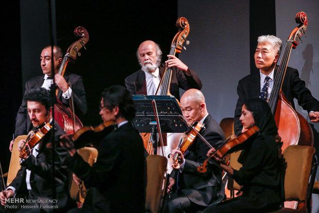 کنسرت مشترک ارکستر فیلارمونیک چین و ارکستر سمفونیک تهران