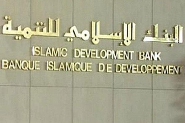 کمک بلاعوض ۳۰۰ هزار دلاری بانک توسعه اسلامی به سیل زدگان