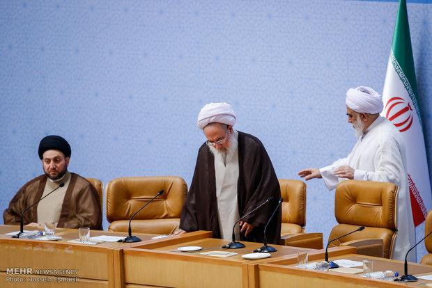 Dünya Ehlibeyt Kurultayı 6. Genel Kurulunun açılış töreni