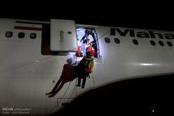 Rescue maneuver at airport