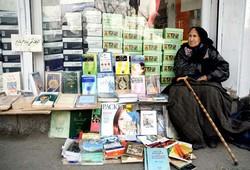 کتابفروشی های انقلاب