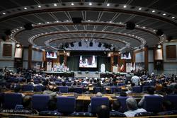 مراسم افتتاحیه اجلاس اتحادیه رادیو و تلوزیون های کشور های اسلامی