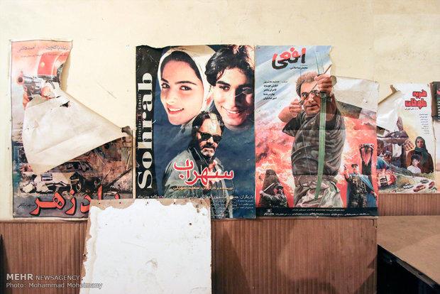 گشت و گذاری در طهران