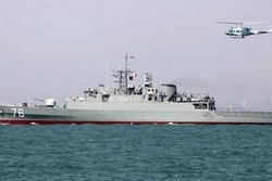 Damavand destroyer seriously damaged