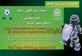 Iran to hold intl. festival on artificial intel., robotics