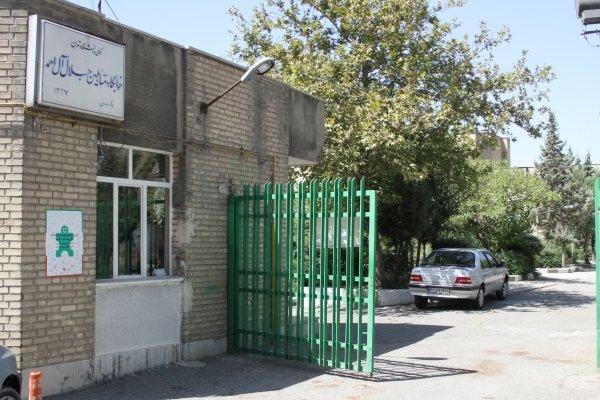 خوابگاه جلال آل احمد دانشگاه تهران