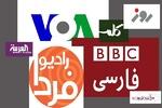 ۱۶۵ شبکه فارسی زبان ضد اسلام فعال هستند/ فعالیت ۴۰۰۰ سایت انحرافی