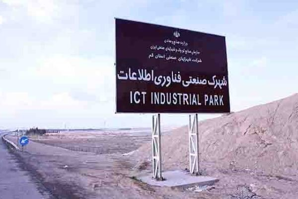 Singaporean corporate to develop 2nd phase of Isfahan Tech. Town