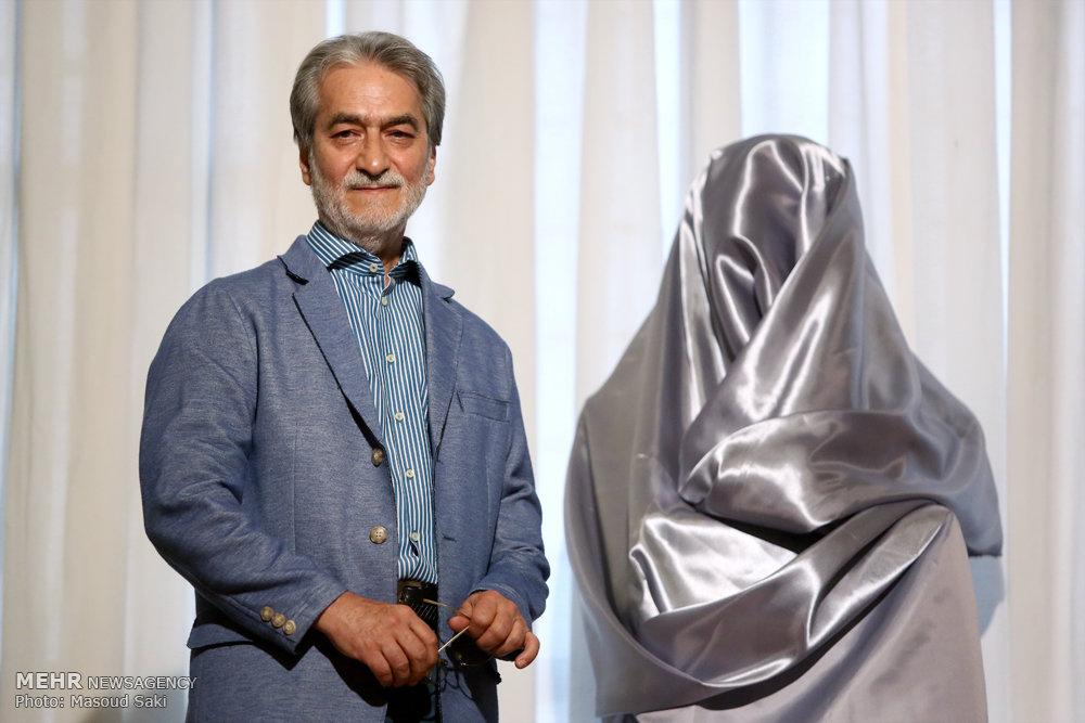 خبرگزاری مهر اخبار ایران و جهان Mehr News Agency