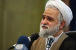 تشریح آخرین وضعیت سند دانشگاه اسلامی