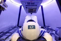 منطقي يشرح برامج مركز الفضاء الوطني