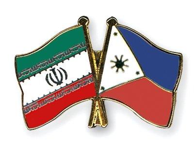 Philippines, Iran to talk on mining investment