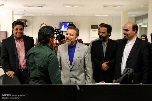İletişim ve Enformasyon Teknolojileri Bakanı Vaezi,  MHA'yı ziyaret etti
