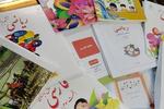 حجم کتب درسی امکان پرورش و خلاقیت را گرفته است