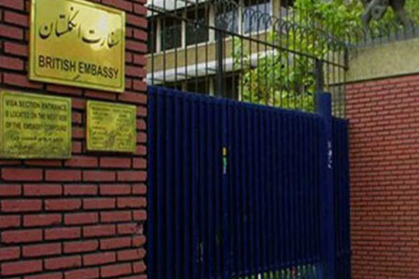 British Embassy reopens in Tehran