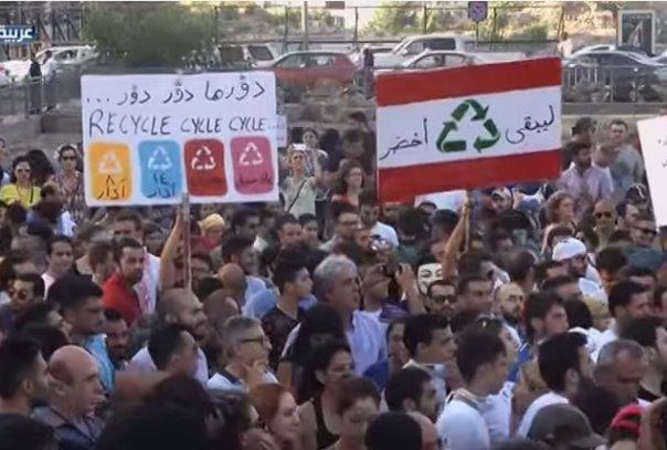 لبنان: احتجاجات وسط بيروت واطلاق نار على المتظاهرين
