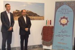 Serbia hosts Iran's Cultural Week